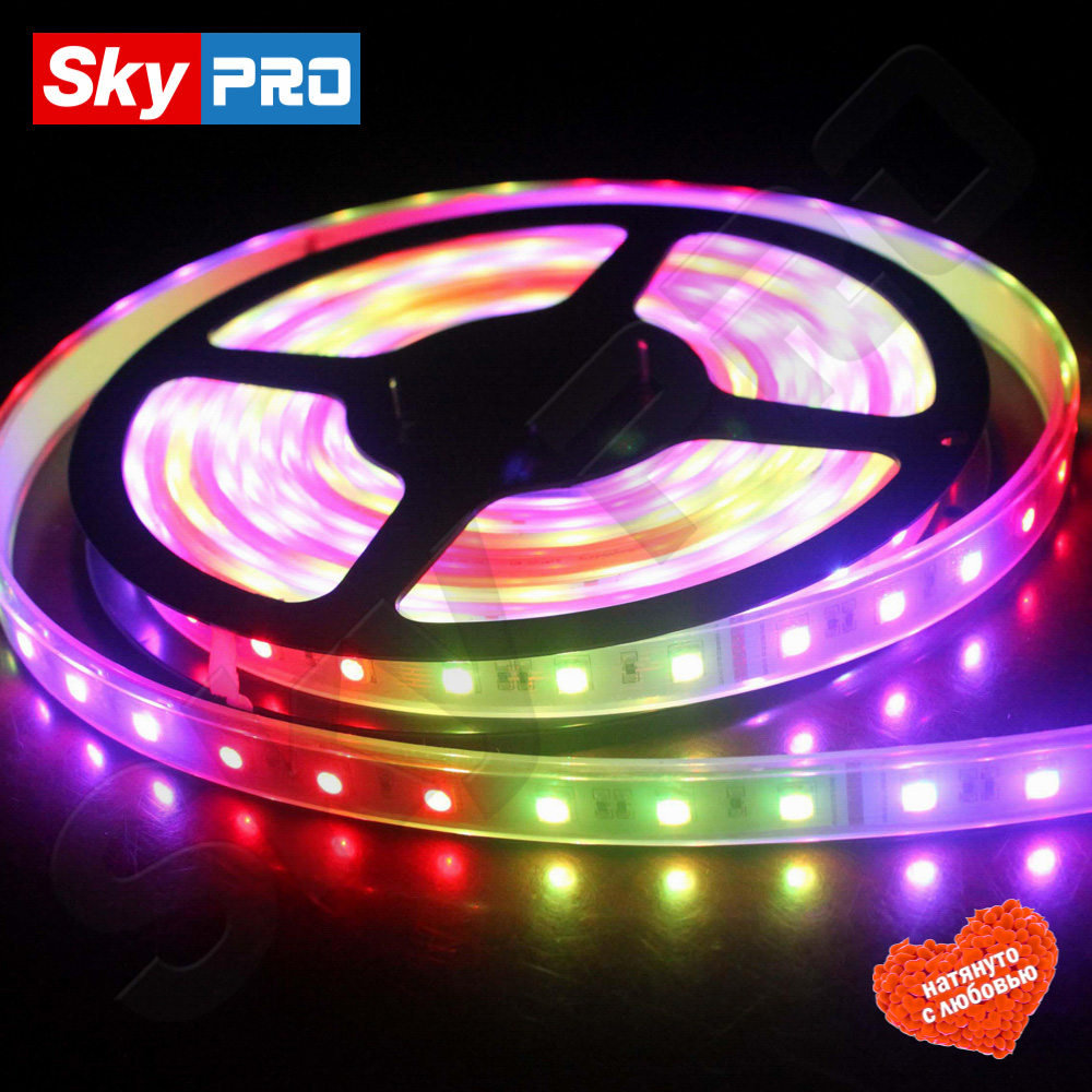 Купить светодиодную ленту RGB