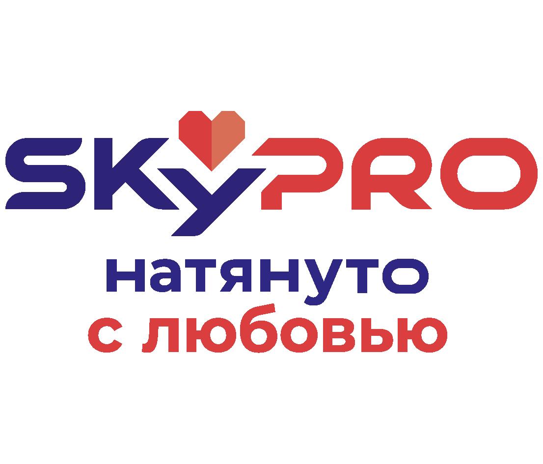 Натянуто с любовью в Москве